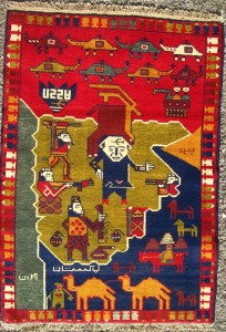 DO NOT TOUCH War Rug, knotted pile and wool on cotton, 40 x 56 in., courtesy Kevin Sudeith